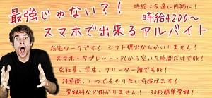 ライブチャット【Mens Live Japan】
